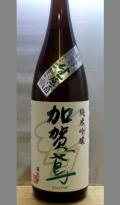 スッキリとキレの良い落ち着きのある 石川 27BY加賀鳶純米吟醸生原酒1800ml