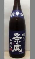 仕込み水のやわらかさの中にスッキリとした切れのよさ 新潟 越乃景虎 超辛口本醸造1800ml