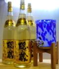 濱田酒造 麦焼酎 隠し蔵25度1800ml×3本(サーバー付)セット