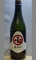 備中杜氏が醸す旨口酒にこだわる。仕込みから貯蔵まで温度にこだわる酒 岡山 嘉美心(かみこころ)心シリーズ 純米(原酒)720ml