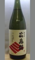 本場広島でまたひとつの復活を遂げたまぼろしの酒米「広島錦」の純米酒 賀茂鶴純米酒「広島錦」1800ml