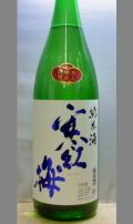 近年注目を浴びようとししつある蔵元 三重 寒紅梅五百万石純米酒1800ml