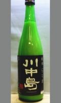 超クリミィー・爽やかな純米にごり長野地酒 川中島 純米にごり酒 720ml