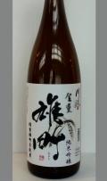 【入荷次第発送】雄町好きですか?じゃ飲んでみないと 香川 川鶴全量雄町純米吟醸1800ml