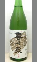 【人気の酒 田酒の良さをそのままに・・青森地酒】喜久泉 吟醸 1800ml