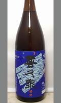 【人気の酒 田酒の良さをそのままに・・青森地酒】喜久泉 吟冠 吟醸 1800ml