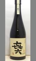 百年の孤独、野うさぎの走りの黒木本店 芋焼酎 喜六(きろく)25度720ml