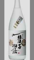 キレイで複雑性がなくどんな様にもお楽しみいただける 新潟 夏子物語純米吟醸生貯蔵酒1800ml