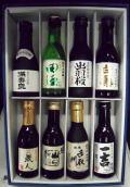【限定】日本酒のリダー役を務める蔵元ばかりのこだわりの大吟醸・純米飲みくらべセット180ml×8本入