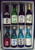 【限定】日本酒のリダー役を務める蔵元ばかりのこだわり酒飲みくらべセット180ml×8本入