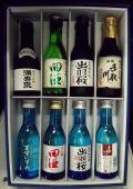 【限定】日本酒のリダー役を務める蔵元ばかりのこだわり燗酒・大吟醸飲みくらべセット180ml×8本入