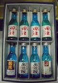 【限定】日本酒のリダー役を務める蔵元ばかりのこだわりの燗酒飲みくらべセット180ml×8本入