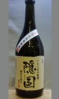 【燗専用】しっかりと熟成させた腰折れなしの燗酒 和歌山 吉村秀雄商店24BY隠国(こもりく)玉栄純米720ml