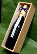 記念すべき節目のお酒として 和歌山 昭和63年醸造 隠国(こもりく) 播州山田錦特A30%磨き大吟醸大大古酒1800ml