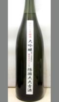 【量り売り】昭和63年醸造 隠国(こもりく) 播州山田錦特A30%磨き大吟醸大大古酒180ml