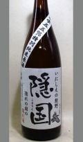 たまには白ごはんのようによーく噛んでシンプルに米の甘みを楽しむように 隠国(こもりく)特別純米原酒180ml