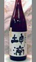 【限定流通】160キロ台のど真ん中直球勝負の純米酒 東山酒造 純米酒 坤滴 1800ml