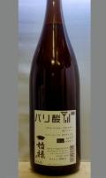 ついに中島醸造までが超個性派のお酒が発売されました。2年間の熟成を経て世に問うお酒となります。岐阜 中島醸造(小左衛門)始禄 バリ酸1800ml