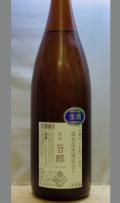 またまた正統派純米蔵の炎上酒第二弾 岐阜 小左衛門・始禄蔵元 旨醇(SHIJUN)1800ml