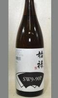 日本酒ベースの梅酒用清酒 中島醸造 始禄 梅酒用純米酒SW9-90P