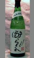 麦本来の風味とコクが楽しめます。大分県 久保酒蔵 酔っちょくれ25度 1800ml