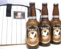 【数量限定】熊野でしか手に入らないプレミアムな地ビール 熊野めぐり麦酒330ml×3本入クーラーバック入