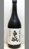 【限定】吉村秀雄商店 冷したお酒が美味しいのか????車坂 純米大吟醸生原酒 鑑評会出品酒720ml