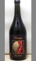 スッキリ喉越しと爽やかな後口の10年熟成大吟醸 和歌山 車坂16BY大吟醸Nostalgie (ノスタルジー) 720ml