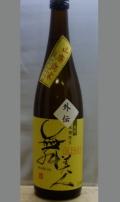 スモール美川ワールドの急遽生原酒で発売された 福井 舞美人山廃純米無濾過生原酒《外伝》720ml