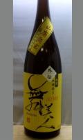 スモール美川ワールドの急遽生原酒で発売された 福井 舞美人山廃純米無濾過生原酒《外伝》1800ml