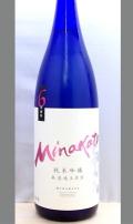ビギナー向け白ワインテイストとしてお楽しみいただけます。和歌山 南方純米吟醸6号酵母無濾過生原酒1800ml