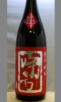 なんという日本酒度だ!なんという度数だ! 和歌山 南方極辛純米無濾過生原酒(番外編)1800ml