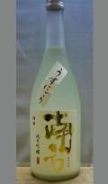 数量限定 南方純米吟醸無濾過生原酒うすにごり720ml