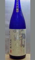 秘蔵品蔵出限定酒 まったりトロトロ芳醇 和歌山 28BY南方純米吟醸無濾過生原酒袋吊り1800ml