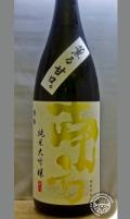 甘くて濃醇あとはやさしく育ててまったりさとまとわりつくような余韻も 和歌山 南方薫る甘口純米大吟醸1800ml