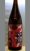 蔵元らしい&ゆうこの想いらしい食中系酒として 徳島 三芳菊純米吟醸妬み(ねたみ)1800ml