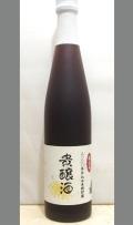甘くビターな日本酒 これも日本酒、これも三芳菊の世界 三芳菊 貴醸酒2000BY 500ml