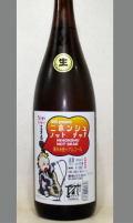 フルーツのような香りと芳醇な味わい理解のしよい個性を  徳島 三芳菊ニホンシュ ノット デッド(壱+アルコール)1800ml
