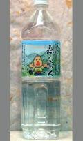 【送料無料分もあり】日本一きれいな川のミネラルウォーターはいかが 三重・宮川の森の番人 1.5Lペットボトル×6本