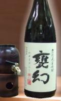 【香りと旨みがいい鹿児島県芋焼酎】宝酒造 黒甕25度 1800ml