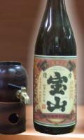 【優しい口当たりと旨みがいい鹿児島県芋焼酎】西酒造 薩摩宝山25度 1800ml