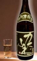 【店頭販売NO1】ふくよかな米の旨みとまろやかさ、燗冷ましも旨い 越乃かたふね 特別本醸造 720ml