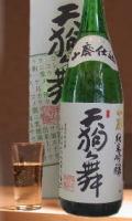 【山廃造りの先駆酒 日本酒本来の酸の良さをお楽しみ頂けます 天狗舞 山廃純米酒 1800ml