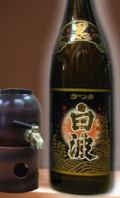 【黒麹ならでは旨みがいい鹿児島県芋焼酎】薩摩酒造 さつま白波黒25度1800ml