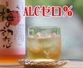梅酒感覚を味わえるALCゼロ 梅を知り尽くしたプロが造る本場南高梅の梅シロップ 和歌山 中野BC 梅の初恋720ml