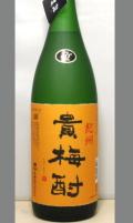 【大変珍しい和歌山らしい和歌山の梅酒の焼酎】中野BC 貴梅酎 40度 1800ml