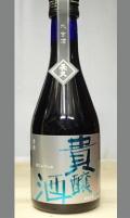 甘味とビター感と酸味の三重奏 大人のカラメルシロップ 和歌山 中野BC2000年醸造 貴醸酒 300ml