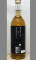 ワインにヌーボー、清酒にしぼりたて、梅酒だって若いお酒を楽しんでもいいでしょう 中野BC 中野梅酒NOUVEAU 2013 ALC20度 720ml
