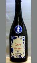 甘酸っぱくてフルーツのような 大阪 浪花正宗 純米吟醸LOVE SWEET(ラブスイート)720ml