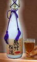 【樹で完熟させた手摘み南高梅をつかった最高級和歌山梅酒】プラム食品 最高級梅酒 熊野伝説 ALC13度 720ml